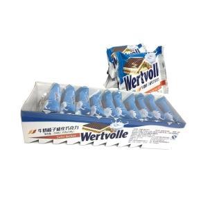 25g Hazelnut Milk Chocolate Wafer Biscuits Health Food Snack