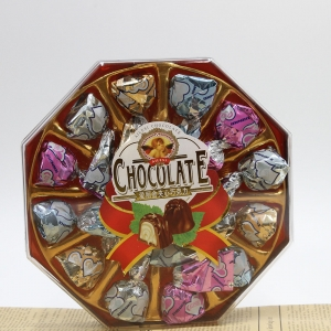 150g Best Belgian Chocolate Sweet
